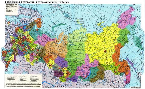 Наука география